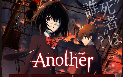Another替身 720P BD 无修