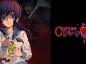 尸体派对OVA 720P BD 无修